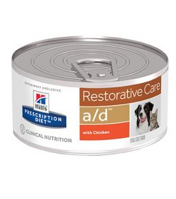 Prescription Diet A/D Canine/Feline (blikvoer)